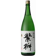 daiginjou 50 1